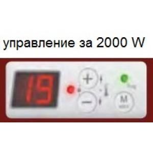 EURO PLUS - Конвектори от Ел отопление